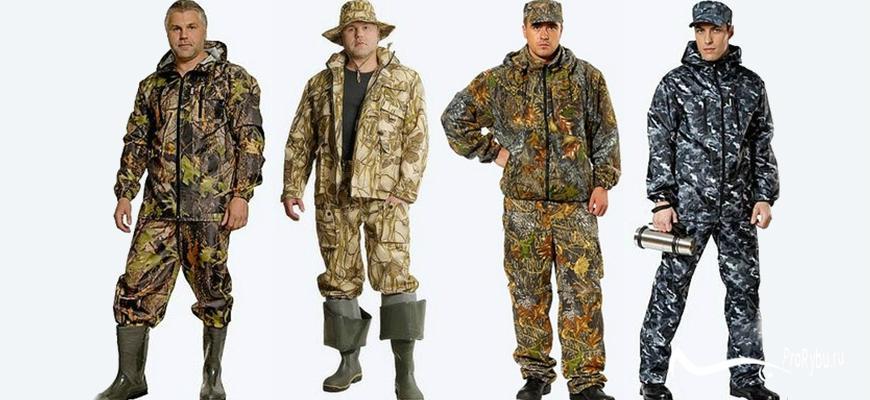 костюмы для охоты и рыбалки больших размеров интернет магазин