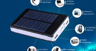 power bank на солнечных батареях 20000 mah