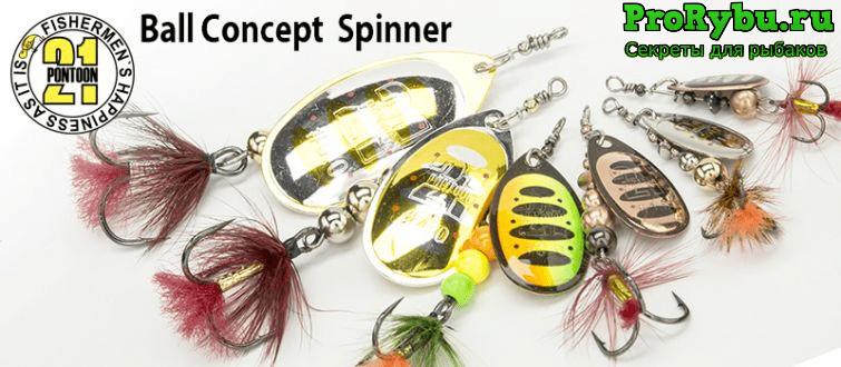 Описание вертушки Pontoon 21 Ball Concept Spinner