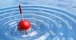 Способы крепления поплавка