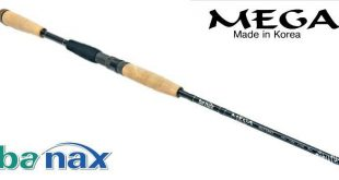 Спиннинг Banax Mega MC90MHF2
