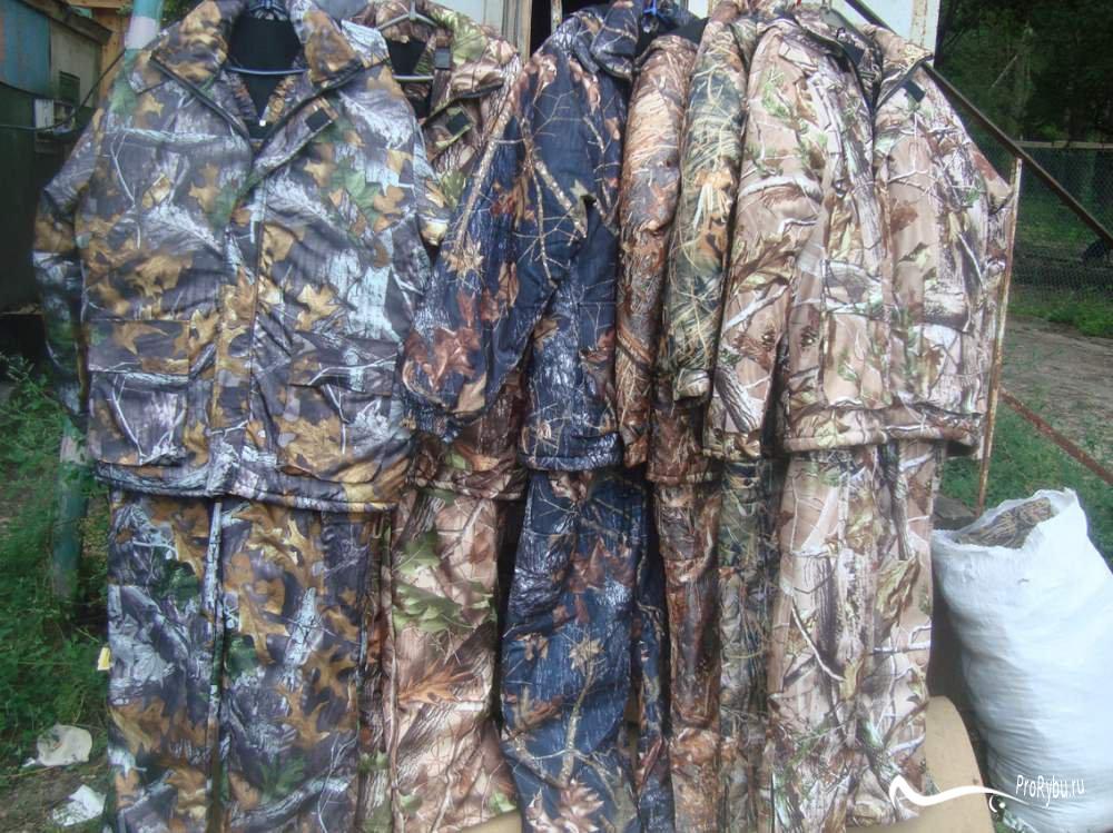 Рыболовные костюмы для ловли осенью