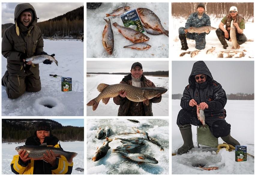 Фото рыбалка с Fish Hunt