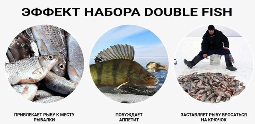 даблфиш для рыбалки фото