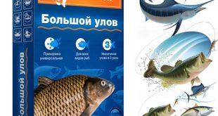купить FishHook активатор клева рыбы