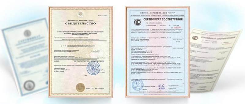 сертификат фиш хангри
