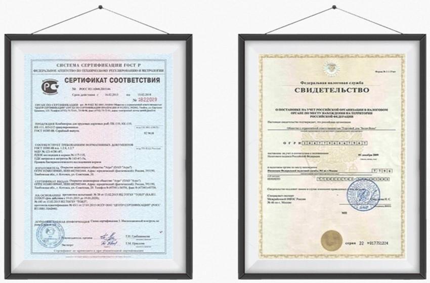 фиш ххл сертификат качества и свидетельство