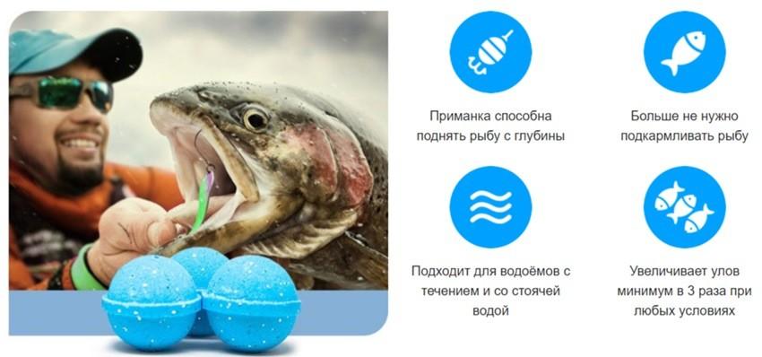 шары для рыбалки
