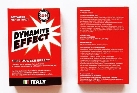 DYNAMITE EFFECT купить оригинал