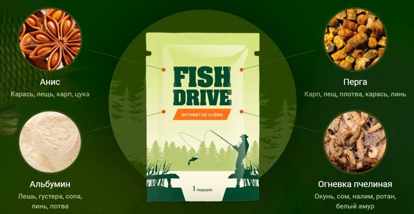 Fish Drive состав активатора клева