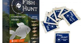 Fish Hunt активатор клева рыбы