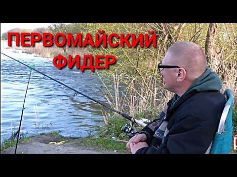 ВИДЕО: Ловля лотвы и подлещика на фидер. оз.Муромское. Первомай 2018