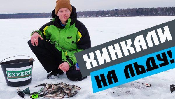 ВИДЕО: Ловля подлещика на мормышку зимой Вкуснейшие ХИНКАЛИ на льду