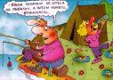 анекдоты про рыбалку, смешные картинки (12)