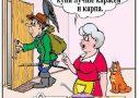анекдоты про рыбалку, смешные картинки (15)
