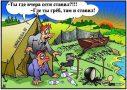 анекдоты про рыбалку, смешные картинки (16)