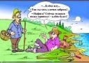 анекдоты про рыбалку, смешные картинки (2)