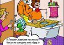 анекдоты про рыбалку, смешные картинки (20)
