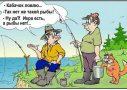 анекдоты про рыбалку, смешные картинки (24)