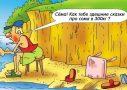 анекдоты про рыбалку, смешные картинки (4)