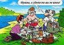 анекдоты про рыбалку, смешные картинки (6)