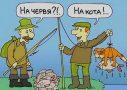 анекдоты про рыбалку, смешные картинки (8)