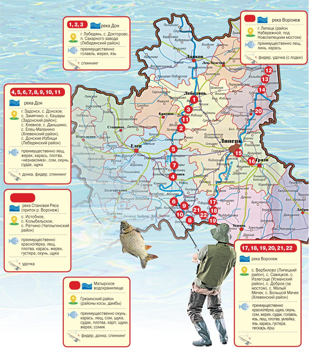 Карта рыболовных мест Липецкой области