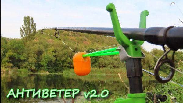 "ВИДЕО: Сигнализатор поклевки ""Антиветер v2.0""   как сделать сигнализатор поклевки своими руками для фидера"