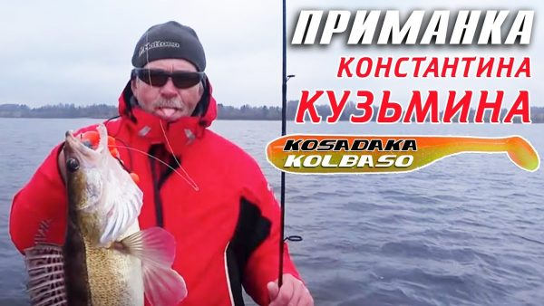 ВИДЕО: Ловля судака на спиннинг с лодки / Константин Кузьмин / Рыбалка на Даугаве