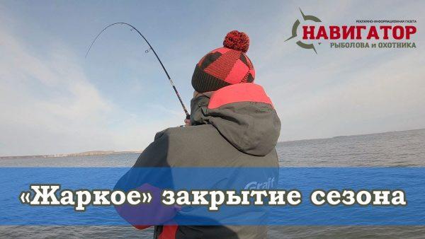 ВИДЕО: Жор судака перед зимой. Ловля на джиг в -5. Экстремальное закрытие сезона 2020