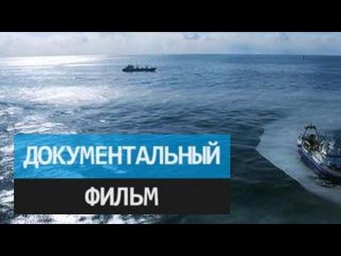 ВИДЕО: Рыбалка стратегического назначения. Документальный фильм