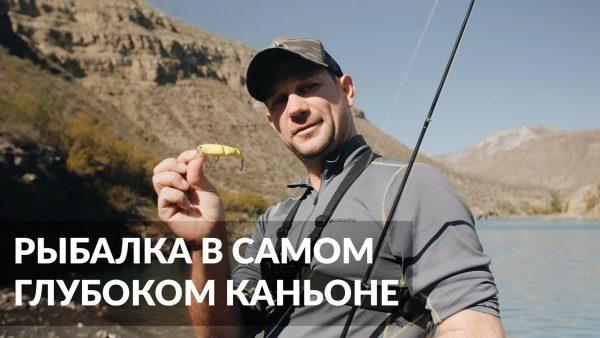ВИДЕО: Рыбалка в Дагестане. Ищем форель